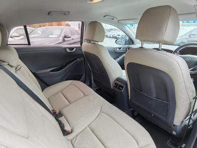 2017 Hyundai Ioniq